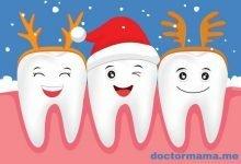 Photo of اهمية صحة الفم والاسنان – مكونات الفم الداخلية