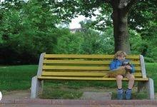 Photo of كيف اجعل ابني اجتماعي – طرق بسيطة لإنخراط الطفل فى المجتمع